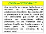 conea categoria c9