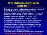 why address bullying in schools