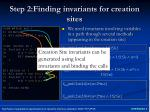 step 2 finding invariants for creation sites