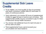 supplemental sick leave credits