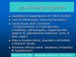 2 adrenergic agonists