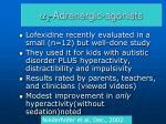 2 adrenergic agonists49