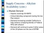 supply concerns alkylate availability cont