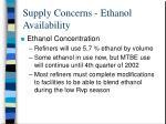 supply concerns ethanol availability