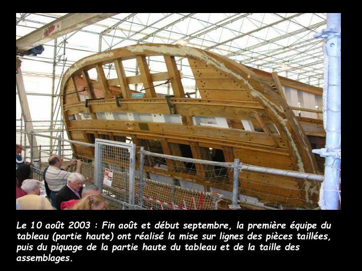 Le 10 août 2003 : Fin août et début septembre, la première équipe du tableau (partie haute) ont réalisé la mise sur lignes des pièces taillées, puis du piquage de la partie haute du tableau et de la taille des assemblages.