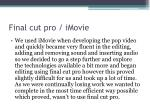 final cut pro imovie