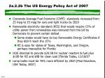 2a 2 2b the us energy policy act of 2007