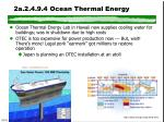 2a 2 4 9 4 ocean thermal energy