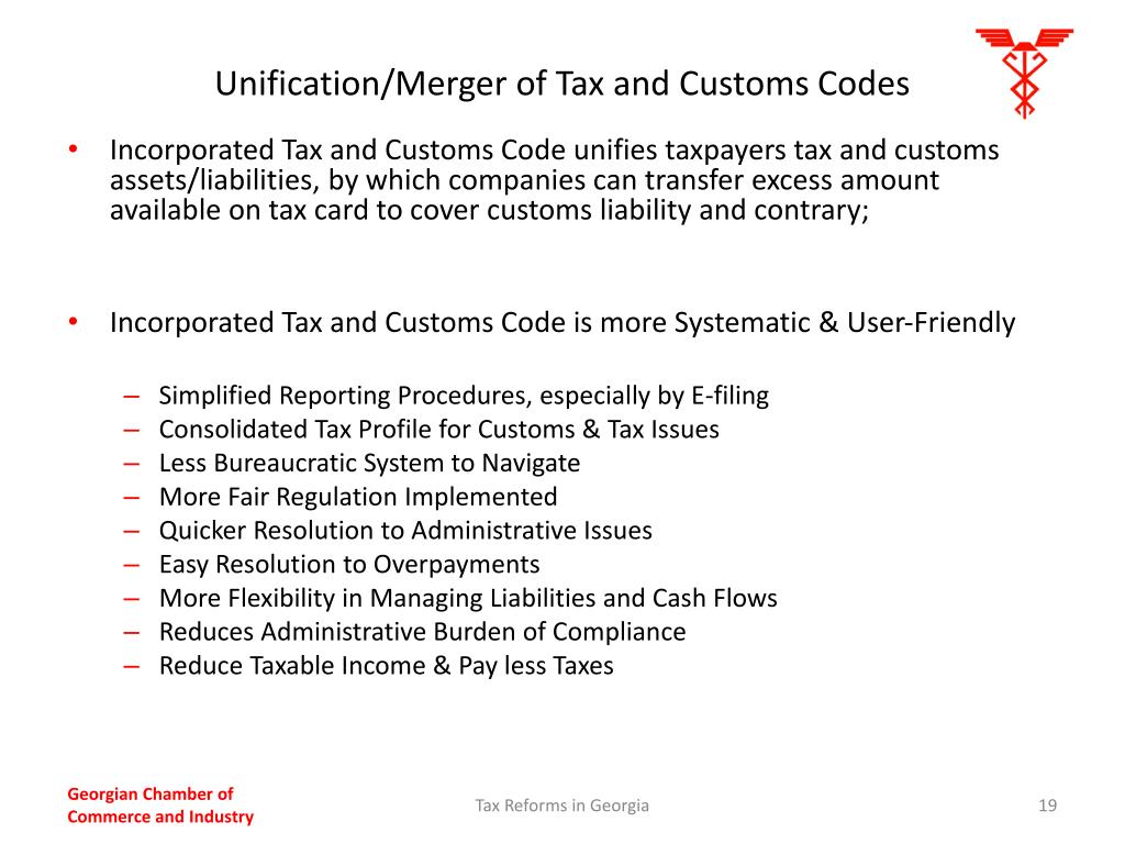 Unification/Merger of Tax and Customs Codes