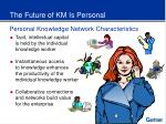 the future of km is personal