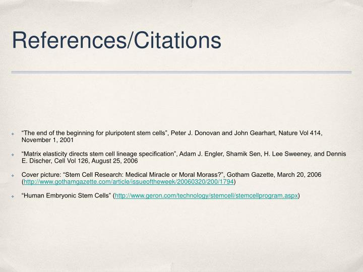 References/Citations