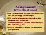 assignment 30 of final exam