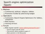 search engine optimization spam