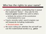 who has the rights to your name