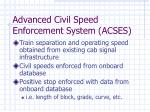 advanced civil speed enforcement system acses21