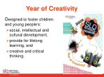 year of creativity