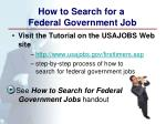 how to search for a federal government job