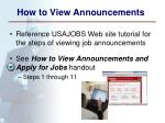 how to view announcements