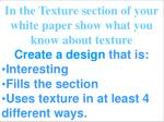 a design using texture