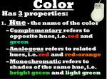 color32