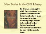 new books in the chs library77