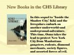 new books in the chs library86