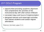 21 st cclc program