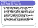 project requirements sas a780 07 page 24