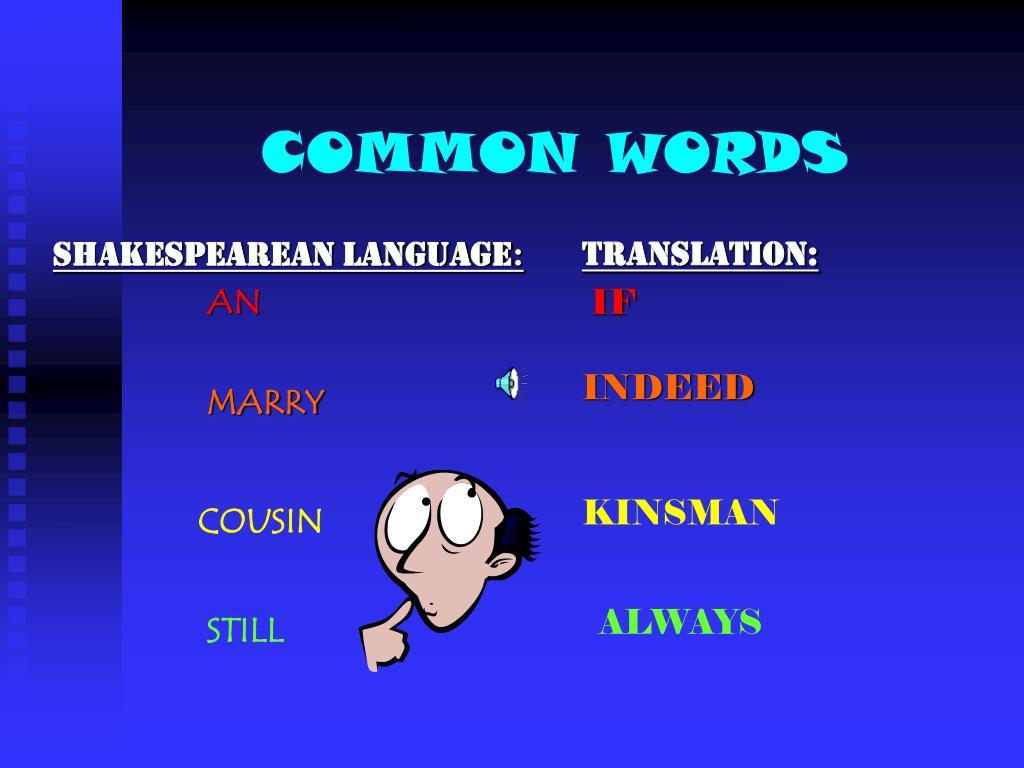 COMMON WORDS