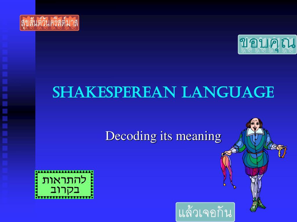 SHAKESPEREAN LANGUAGE