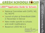 leed tm application guide for schools