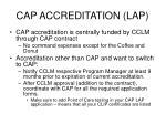 cap accreditation lap