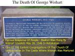 the death of george wishart