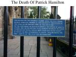the death of patrick hamilton17