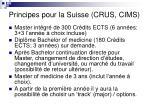 principes pour la suisse crus cims