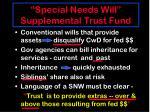 special needs will supplemental trust fund
