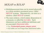 molap vs rolap
