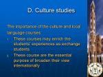 d culture studies