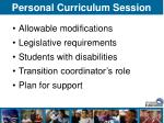 personal curriculum session