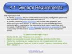 4 1 general requirements