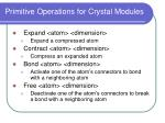 primitive operations for crystal modules