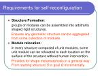 requirements for self reconfiguration