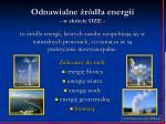 odnawialne r d a energii w skr cie oze