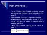 path synthesis