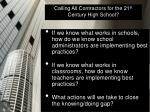 calling all contractors for the 21 st century high school