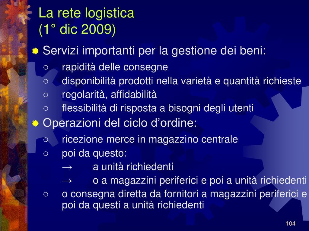 La rete logistica