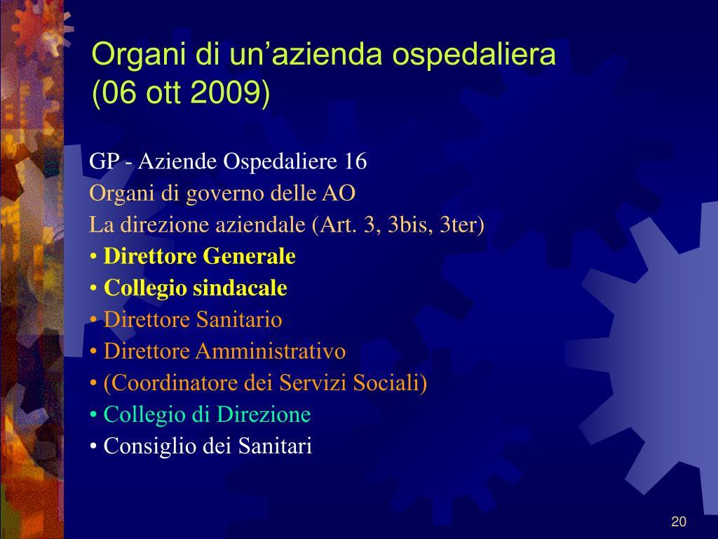 Organi di un'azienda ospedaliera
