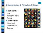 2 elements and 2 principles of design