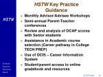 hstw key practice guidance