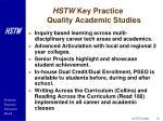 hstw key practice quality academic studies